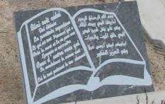 Inscriptions Funéraires Et Gravures Choisir Les Bons Mots