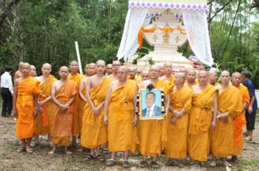 Obsèques boudhistes à Thakhek -2013