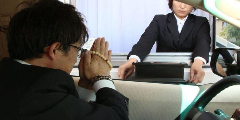 Japon : hommage funéraire et obsèques drive-in